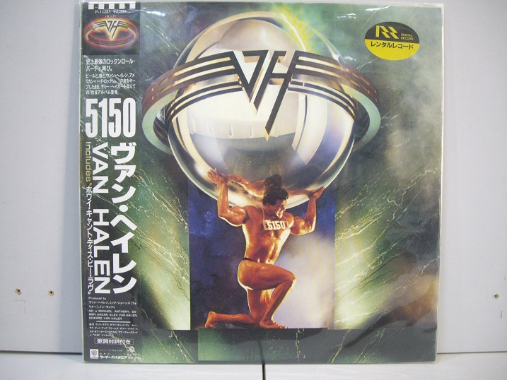 Van Halen 	5150	1986	Japan	nm-nm	Цена 1000  р.